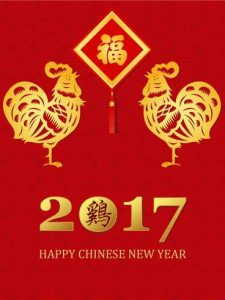chinese-new-year-2017-2